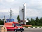 Уникальное фото Пассажирские перевозки Помогаем в перевозке мебели, переезде, Грузчики 69679640 в Орехово-Зуево