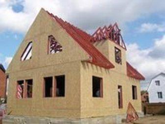 Просмотреть фотографию  Строительство, Ремонт, Отделка деревянных домов, бань, Крыши, Заборы 32408447 в Орехово-Зуево
