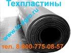 Смотреть foto  Пористая резина ГОСТ 32435821 в Орле