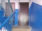 Фотография в Недвижимость Продажа квартир В центральной части Северного района выставлена в Орле 560000