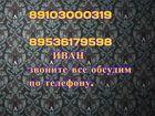 Смотреть фотографию  Поклейка обоев качественно и дешево 85 руб, кв, м 38604522 в Орле