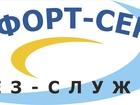 Скачать бесплатно foto  УНИЧТОЖЕНИЕ КЛОПОВ В ОРЛЕ 39613210 в Орле