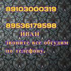Поклейка обоев качественно и дешево 85 руб. кв. м.