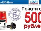 ���������� � ������ �������� � ������� ��� ��������� � PR-������ ������, ������    �� ���������� ������������� � ��������� 250