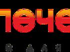 Свежее изображение  Дымоходы оптом от производителя 34498170 в Оренбурге
