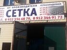 Скачать фотографию Строительные материалы сетка кладочная и рабица г, оренбург с, ивановка ул, ясная 29 а 35337113 в Оренбурге