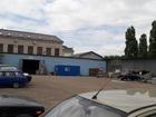 Скачать бесплатно foto  Земельный участок с нежилыми помещениями 36649387 в Оренбурге