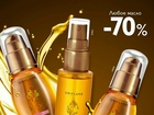 Новое изображение  Продам косметику Орифлейм, Большой ассортимент, Низкие цены, Скидки 10 процентов 38526733 в Оренбурге