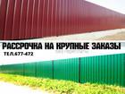 Смотреть фото  Заборы, двери, ворота, решетки, врезка замков 38670578 в Оренбурге
