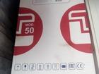 Увидеть фото  Продаётся водонагреватель на 50 л 39053674 в Оренбурге