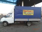 Фото в Авто Транспорт, грузоперевозки Перевозка различных грузов по городу и области. в Оренбурге 0