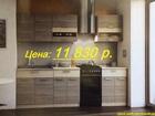Уникальное фотографию  Кухонные гарнитуры 39196444 в Оренбурге