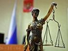 Увидеть foto  Опытный и надежный Юрист в Оренбурге 39668790 в Оренбурге