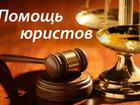 Ваш Юрист - честная результативная работа