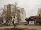 Просмотреть изображение Комнаты продам две комнаты общей площадью 24 кв, м 52778167 в Оренбурге