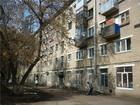 Новое foto Аренда жилья сдам 1-комнатную квартиру 55935529 в Оренбурге