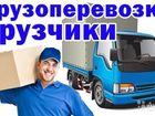 Новое изображение  Грузчики, заказ газели в Оренбурге 73607973 в Оренбурге