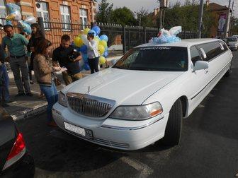 Скачать изображение Авто на заказ Прокат и аренда лимузина на свадьбу, девичник, роддом, день рождения в Оренбурге 32491750 в Оренбурге