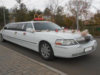 Увидеть foto Авто на заказ Прокат и аренда лимузина на свадьбу, девичник, роддом, день рождения в Оренбурге 32491750 в Оренбурге