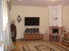 Скачать foto Дома продам дом в центре г Орска 66546540 в Орске