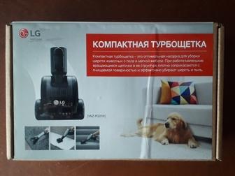 Скачать изображение  Компактная турбощетка LG VNZ-PQ01N 68575981 в Орске