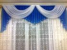 Фотография в   шторы из вуали  шторы из портерной ткани в Острогожске 0