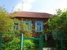 Фото в Недвижимость Земельные участки Продам кирпичный дом в селе Протасово Озерского в Озеры 2550000