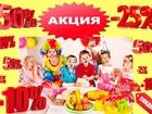 Скачать бесплатно foto  ДЕТСКИЙ АНИМАТОР 35916314 в Павловске