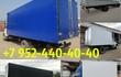 Компания Автотех предлагает установку, фургона,