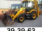 Скачать бесплатно foto Другие строительные услуги Аренда спецтехники, Пенза, 32621663 в Пензе