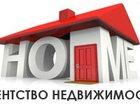 Фотография в Недвижимость Агентства недвижимости - АРЕНДА квартир, домов, коттеджей от эконом в Пензе 0