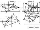 Фото в Образование Вузы, институты, университеты чертежи по начертательной геометрии (эпюры) в Пензе 100