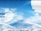 Уникальное фото Кондиционеры и обогреватели Инверторные кондиционеры по доступным ценам 34750804 в Пензе