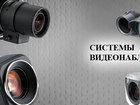 Скачать бесплатно фотографию Кондиционеры и обогреватели Видеонаблюдение - Лучшее предложение, Продажа и установка, 35317848 в Пензе