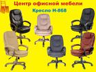 Уникальное фотографию  868 кресла 37398933 в Пензе