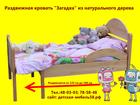 Фотография в Мебель и интерьер Мебель для детей Скидка 20% при покупке.   Кровать сконструирована в Пензе 0