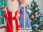Свежее фотографию  Дед Мороз и Снегурочка на дом в Пензе 37646001 в Пензе