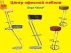 Свежее фото Офисная мебель ЗЕТА стул для ресепшена 37664736 в Пензе