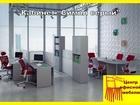 Фото в   Офисная мебель для персонала серии СИМПЛ в Пензе 2150