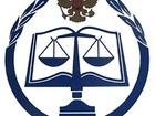 Фотография в   юридические, консалтинговые и другие услуги в Пензе 300