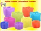 Новое изображение  Пуфики-кубики для детской комнаты 38216571 в Пензе