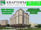 Увидеть изображение  Выгодно купить квартиру в г, Пенза 40002590 в Пензе