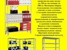 Скачать фотографию Офисная мебель Стеллажи с нагрузкой до 2200кг 66447177 в Пензе