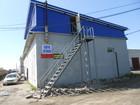 Скачать бесплатно фотографию  Сдам нежилое помещение по 1-му Батайскому проезду 20А (остановка «фабрика игрушек») 66457137 в Пензе