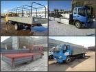 Новое фото Грузовые автомобили Производство и продажа бортовых платформ на грузовые автомобили, 67776160 в Пензе