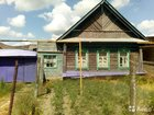 Увидеть foto Дома продажа вторичного жилья (дом) 69287572 в Пензе
