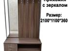 Скачать бесплатно фото Мебель для прихожей Прихожии от производителя 69415553 в Пензе