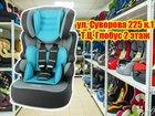 Детское автокресло 2-в-1 сиденье-бустер 9-36 кг