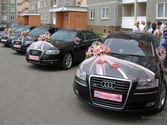 Скачать бесплатно фото Аренда и прокат авто Свадебные кортежи в Пензе + эксклюзивные украшения, 32520221 в Пензе