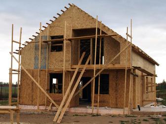 Скачать изображение  Построим коробку каркасного дома в Пензе 34040830 в Пензе